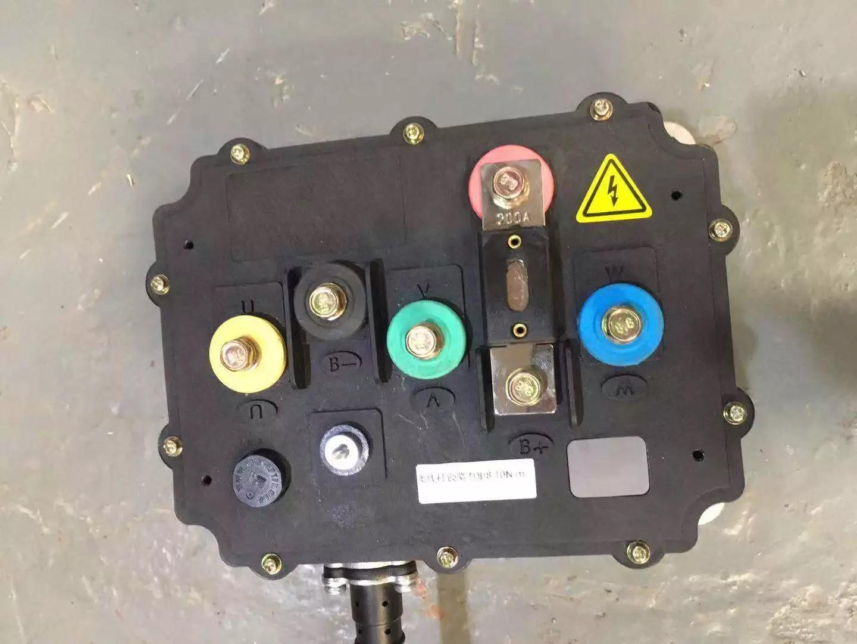 Golfbil AW2029 batteri